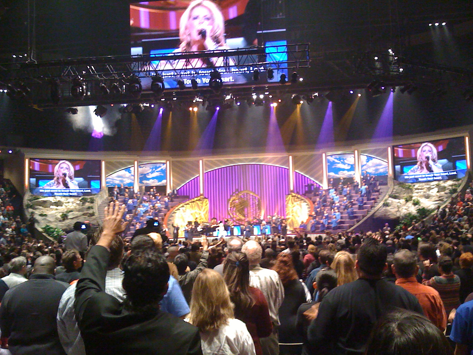 Joel Osteen Church Building I visitws lakewood church inJoel Osteen Church Capacity